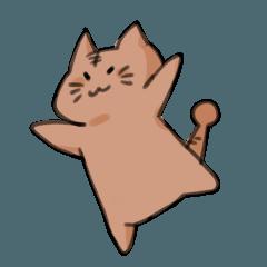 [LINEスタンプ] トラくんスタンプ (1)