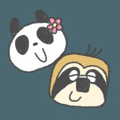 パンダ と ぬめちゃん