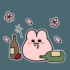 うさぎのぽよん(春)