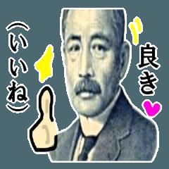 【JK語】使える若者言葉・解説付き
