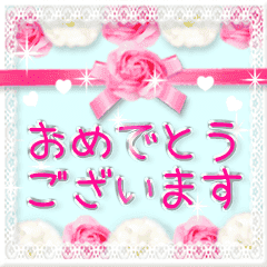 ▷花咲くお祝い♥誕生日♥日常語